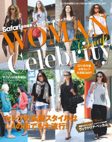 WOMAN Celebrity Snap