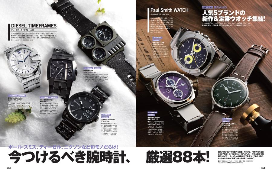 FINEBOYS 時計 VOL.2 COVER:山本裕典