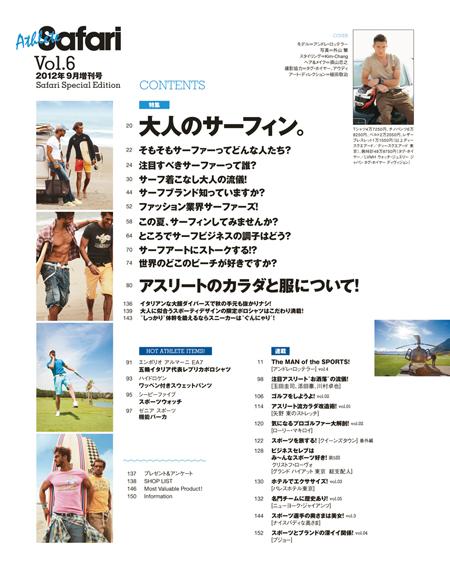 Athlete Safari Vol.6 COVER:アンドレ・ロッテラー