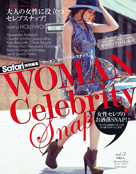 WOMAN Celebrity Snap vol.03