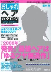bzm_fb_200801