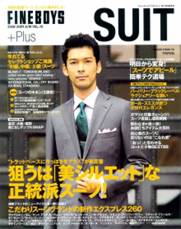 FINEBOYS+Plus SUIT VOL.10 2008-2009 A/W
