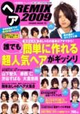 bzm_fb_200810