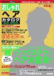 bzm_fb_200901