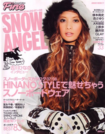 SNOW ANGEL 07>>08 Fine Special Edition