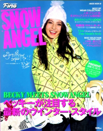 SNOW ANGEL 08>>09 COVER:ベッキー
