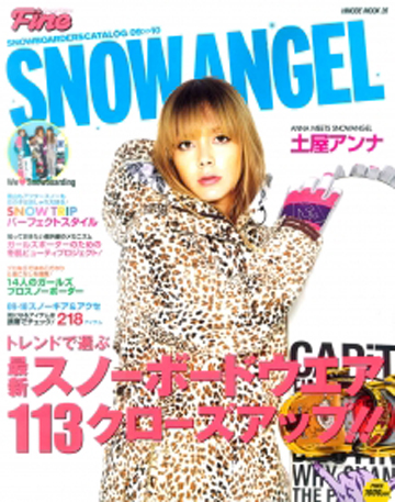 SNOW ANGEL 09>>10 COVER:土屋アンナ