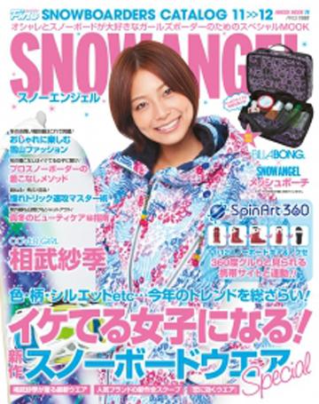 SNOW ANGEL 11>>12 COVER:相武紗季