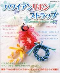 bzm_no_200906_2