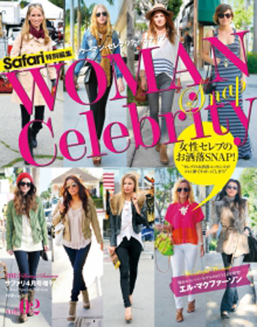 WOMAN Celebrity Snap vol.02
