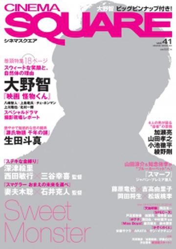 cs_201110