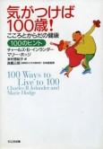 no_100old_19990718