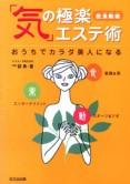 no_isyokudouraku_20040517