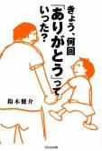 no_kyounannkai_20090121