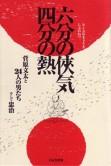 no_rikubusibu_20050325