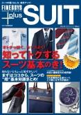 suit1213-001hy