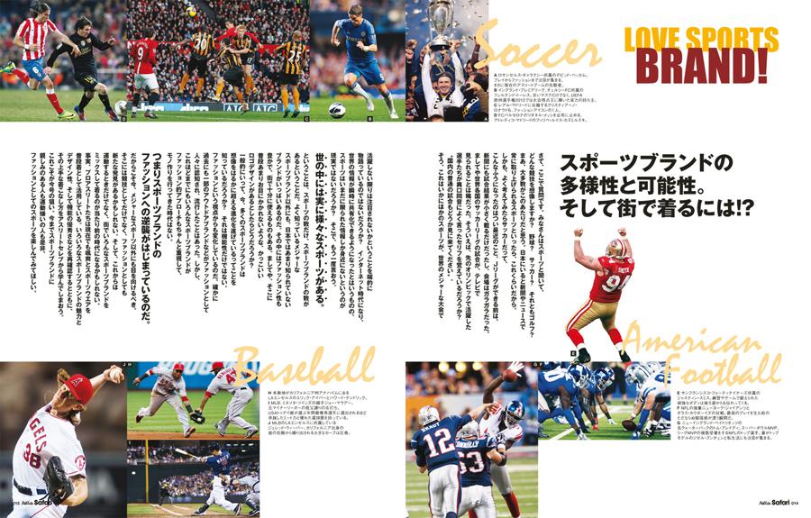 Athlete Safari Vol.7 COVER:アダム・スコット