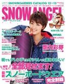 snowangel12-13-001hy