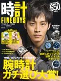 fb-watch03-001hy