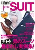 fb-suit13spsm-001hy