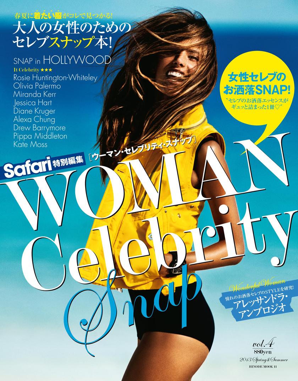 WOMAN Celebrity Snap vol.04 COVER:アレッサンドラ・アンブロジオ