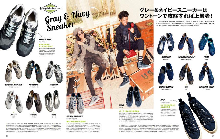 FINEBOYS 靴 Vol.1