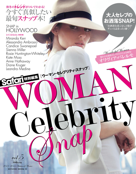 WOMAN Celebrity Snap vol.05 COVER:オリヴィア・パレルモ