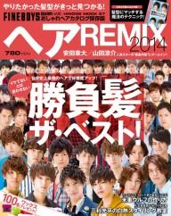 ヘアREMIX2014_HY1_01
