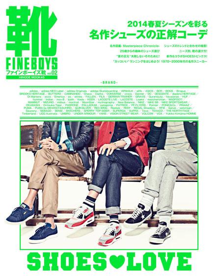 FINEBOYS 靴VOL.2