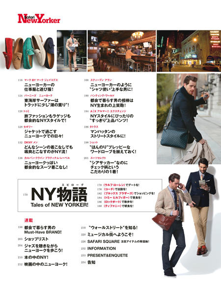 Safari New Yorker Vol.1