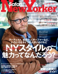safari_ny_cover-read