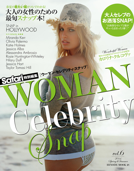 WOMAN Celebrity Snap vol.06 COVER:カロリナ・クルコヴァ