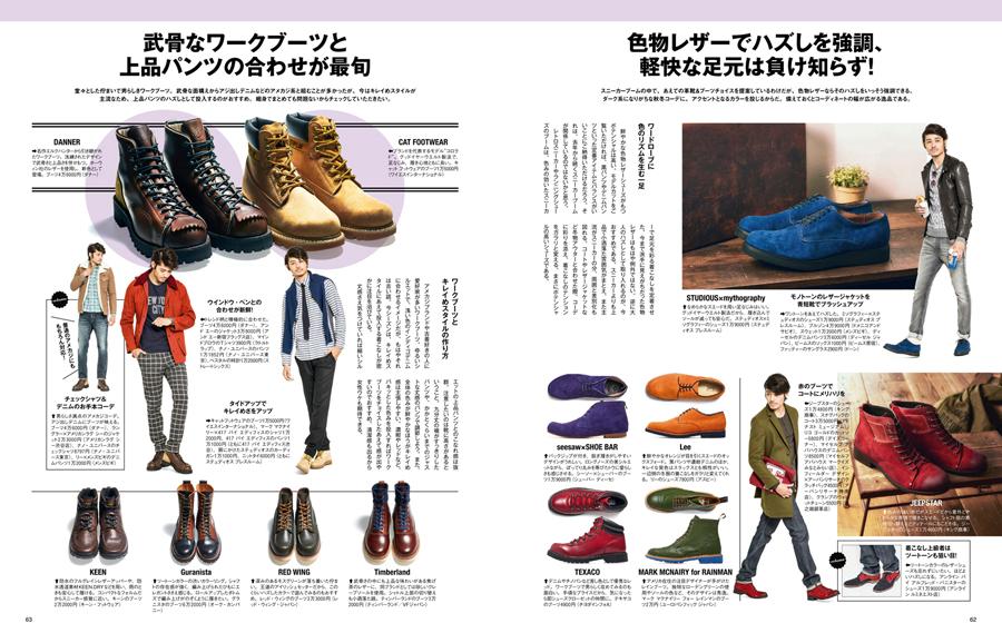 FINEBOYS 靴 Vol.3