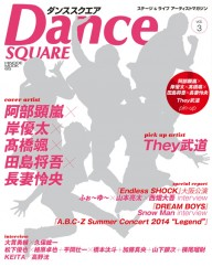 Dance-square_VOL.3_HY01B30_