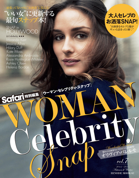 WOMAN Celebrity Snap Vol.7 COVER: オリヴィア・パレルモ