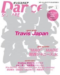 Dance_vol.4_HY1_マスクあり_