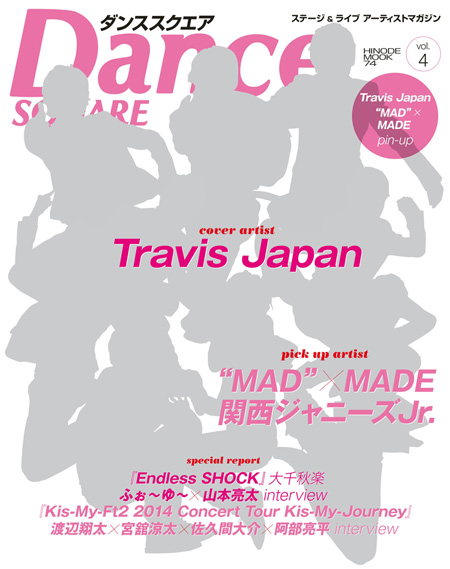 Dance SQUARE vol.4 COVER: Travis Japan