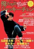 JC_COVER_-read
