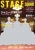 STAGE12_CS3[H1-4]A_web_01