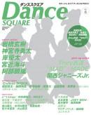 DanceVOL.6_HY01_B30