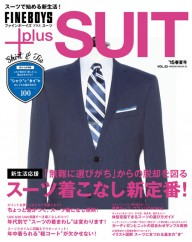 fb_suit23_001hy_450