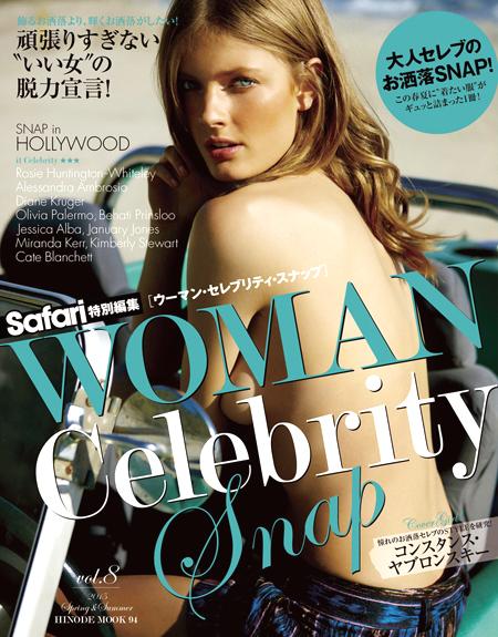 WOMAN Celebrity Snap vol.8 COVER:コンスタンス・ヤブロンスキー