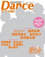 dance08_001hymask