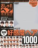 fb_hair2015aw_001hy_mask