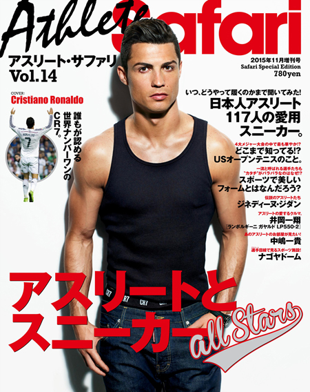 Athlete Safari Vol.14 アスリートとスニーカー<br/>COVER:クリスティアーノ・ロナウド