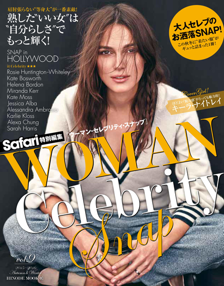 WOMAN Celebrity Snap vol.9 COVER:キーラ・ナイトレイ