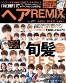 fb_hair_remix2016_001hy