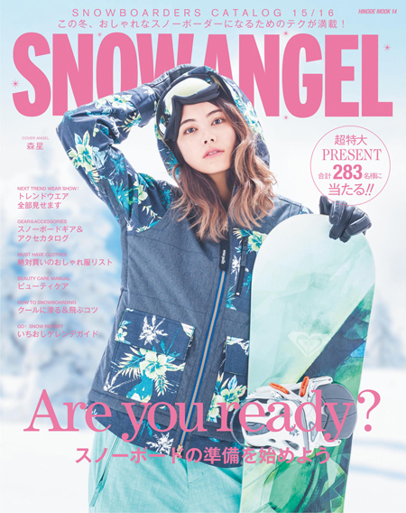SNOW ANGEL 15/16 COVER:森 星