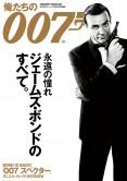 007_001hy