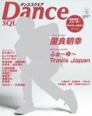 dance10_001hy